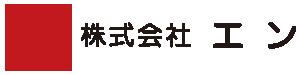 株式会社エン